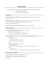 Free Resume Templates Google Docs Enchanting Amazing Neurosurgeon Resume Photos Professional Resume Examples