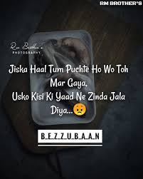 Instagram Post Media By At Bezzubaan Rm Brothers Photo