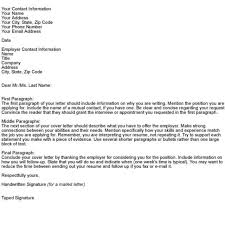 Awesome Collection Of Cover Letter Wiki Geekbits About Cover Letter