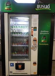 Opening A Vending Machine Business Fascinating Launch Vending Machine Business News Events Fuji Electric Thailand