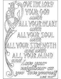 Bible Quote Coloring Pages Many Interesting Cliparts