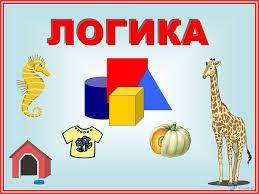 Логика контрольная работа цена руб заказать в Минске deal  Логика контрольная работа ЧУП Альтернативасервис в Минске