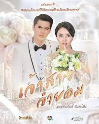 Download When I Marry A <b>Stranger OST</b> | Корейские мелодрамы ...