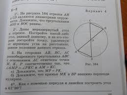 Заказать дипломную работу по педагогике в Таганроге За сколько  Решение контрольных работ по информатике в Норильске