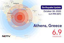 Earthquake Near Athens, Greece Today ...