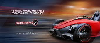 Car Designers In Bangalore Motormind