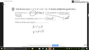 section 7 2 part 1 finding complex solutions of polynomial equations