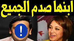 يحيى ابـن الفنانة المصرية مروة عبد المنعم يظهر للآول مرة لـن تصـدق من هو  ابنها النجم المشهور سيصدمكم - YouTube