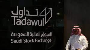التداول والاستثمار في الأسهم السعودية محلياً وعالمياً - ثقة