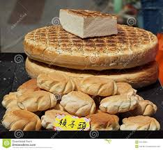 Traditional Chinese Bread And Buns Stock Photo Image Of Food