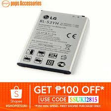 <b>LG G3 BL</b>-<b>53YH Battery</b> | Shopee Philippines