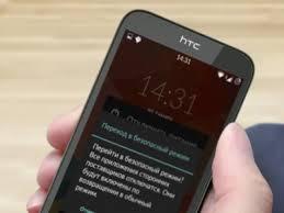 Как перезагрузить Android в безопасный режим и зачем это ...