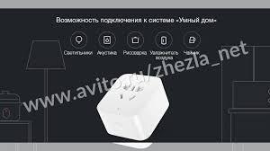 Умная Wi-Fi <b>розетка Xiaomi Mijia Smart</b> + 2 USB купить в Москве ...