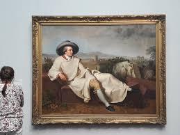 Art For Amateurs - История на изкуството за любители