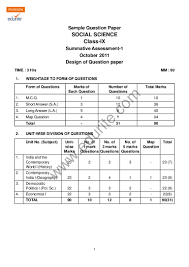 IX Original Paper with OTBA for      CBSE Board   CBSE ADDA math worksheet   service for you cbse   th class english sample paper      sa    Sample