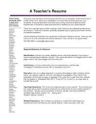 Sample Faculty Resume New Spanish Teacher Assistant Resume Samples