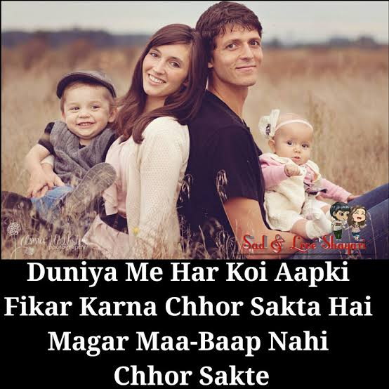 facebook images with text shayri