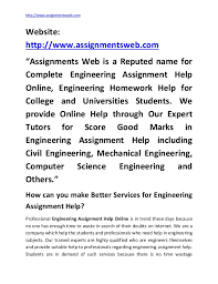 civil engineering assignment help civil engineering assignment  ga southern application essay should i do homework now salsa music affordable students assignment help service civil engineering assignment help