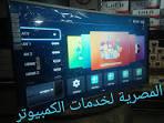 الشركة المصرية خدمات كمبيوتر وكاميرات مراقبة ودوائر انذار وخدمات عقارية