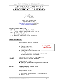 sample resume for entry level security guard professional resume sample resume for entry level security guard cover letter and resume samples by industry monster security