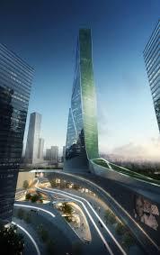 Nanjing-South New City Southern Railway Station-2013. Design by Jason  Holtzman #  Futuristic ArchitectureAmazing ...