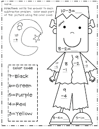 Fun Worksheets For 1st Grade Fun Math Coloring Worksheets 1st Grade