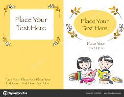 kids book cover design border stock vector