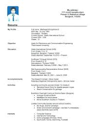 Sample Resume For High School Student Gorgeous High School Student Resume Template No Experience Australia Sample