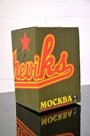 smokin joe stalin sculpture by frank kozik for at stdibs smokin joe stalin sculpture by frank kozik 2