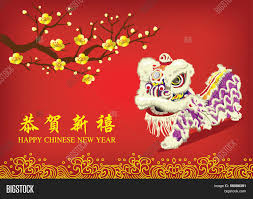 Chinese New Year Card Chinese New Year Card Vector Photo Free Trial Bigstock
