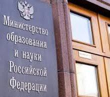 Глава Минобрнауки Васильева проверяет зама Трубникова на плагиат  Минобрнауки создаст сайт специально для обсуждения диссертаций