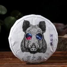 """<b>2019</b> Yunnan Sourcing """"He Bian Zhai"""" Wild Arbor Raw <b>Pu</b>-erh Tea ..."""