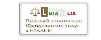 Как получить признание вашего диплома в Италии Юридические услуги в Италии Блог и форум об Италии