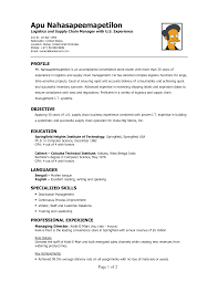 Resume Profile Or Objective Sample Logistics Resumes Coordinator Resume Examples Assistant 22
