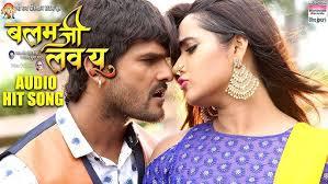 s khesari lal ke bhojpuri gana