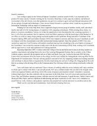 Cover Letter 2013 Essay Writer Funnyjunk Buy Custom Written