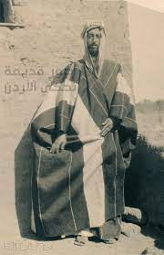 الشريف علي بن الحسين بن علي... - صور قديمة تحكي الأردن