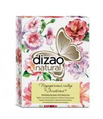 <b>DIZAO</b> в Москве купить в интернет-магазине Lauty, официальный ...