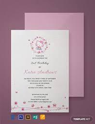 Hello Kitty Party Invitation Free Hello Kitty Party Invitation Template Word Psd