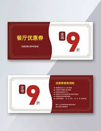 10 Off Coupon Template 10 Off The Restaurant Template For Free Download On Pngtree
