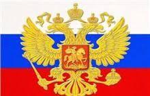 Нижний Новгород Диплом Совершенствование коммуникационной  Диплом Управление оборотными активами электроэнергетической компании