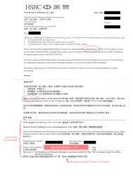 Sample Hsbc Acknowledgement Receipt Jpg