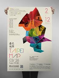 Concert Poster Design Taipei Map Concert Poster Design On Behance