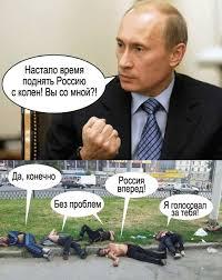 """Украина существенно обвалила акции """"Газпрома"""" - Цензор.НЕТ 3716"""