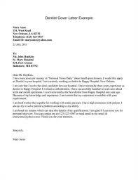 ptcas admissions essay for dpt program ptcas application essay