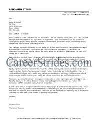 What To Say In A Cover Letter 1 Knowing Not Include Is Often