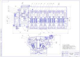 Автомобильный гараж на ваз чертеж диплом Автомобильный гараж на ваз 2110 чертеж диплом автосервис ситроен в сочи