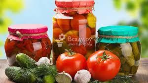 Консервирование овощей на зиму рецепты с фото советы и рекомендации Лучшие рецепты консервирования овощей