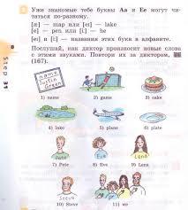rainbow english класс обзор карточки к учебнику Примеры упражнений из учебника и рабочей тетради rainbow english 2 класс