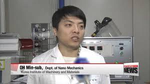 <b>Korean</b> researchers develop technology for <b>high</b>-efficiency, <b>large</b> ...